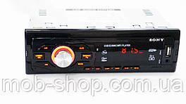 Автомагнитола сони Sony 8226BT Bluetooth+USB+SD+AUX
