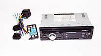 Автомагнитола сони Sony 8226BT Bluetooth+USB+SD+AUX, фото 4