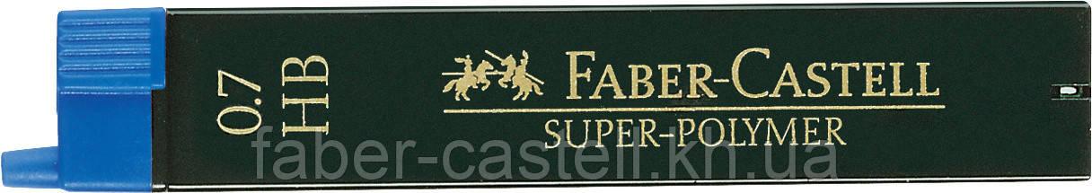 Грифель для механического карандаша Faber-Castell Super-Polymer НВ (0,7 мм), 12 штук в пенале, 120700