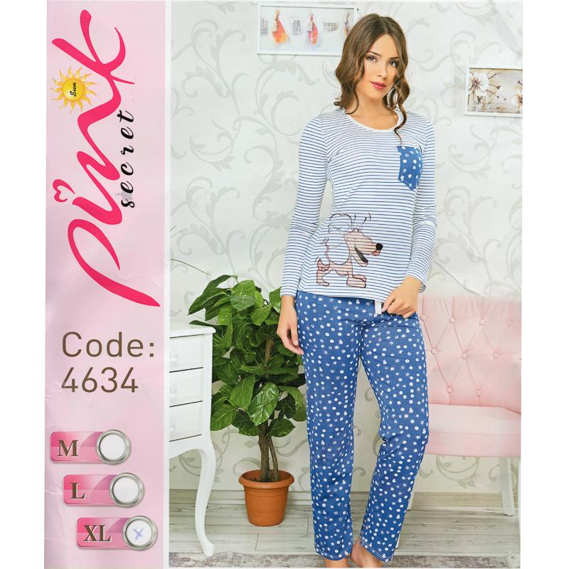 """Комплект двойка женский: полосатая кофта и штаны """"Собачка"""" Pink Secret (Турция) PK4634"""