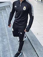 Спортивный костюм Adidas Real Madrid