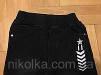 Брюки под джинс для мальчиков на флисе оптом, F&D, 8-16 лет., Арт. 5463, фото 4