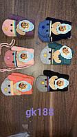 Варежки для детей Aura.via 0-12/12-24 лет