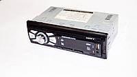 Автомагнитола сони Sony 8228BT Bluetooth+USB+SD+AUX, фото 4