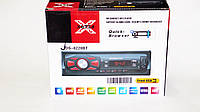 Автомагнитола сони Sony 8228BT Bluetooth+USB+SD+AUX, фото 7