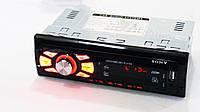 Автомагнитола сони Sony 8228BT Bluetooth+USB+SD+AUX, фото 2