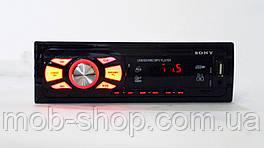Автомагнитола сони Sony 8228BT Bluetooth+USB+SD+AUX