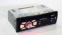 Автомагнитола сони Sony 8228BT Bluetooth+USB+SD+AUX, фото 3