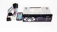 Автомагнитола сони Sony 8228BT Bluetooth+USB+SD+AUX, фото 6