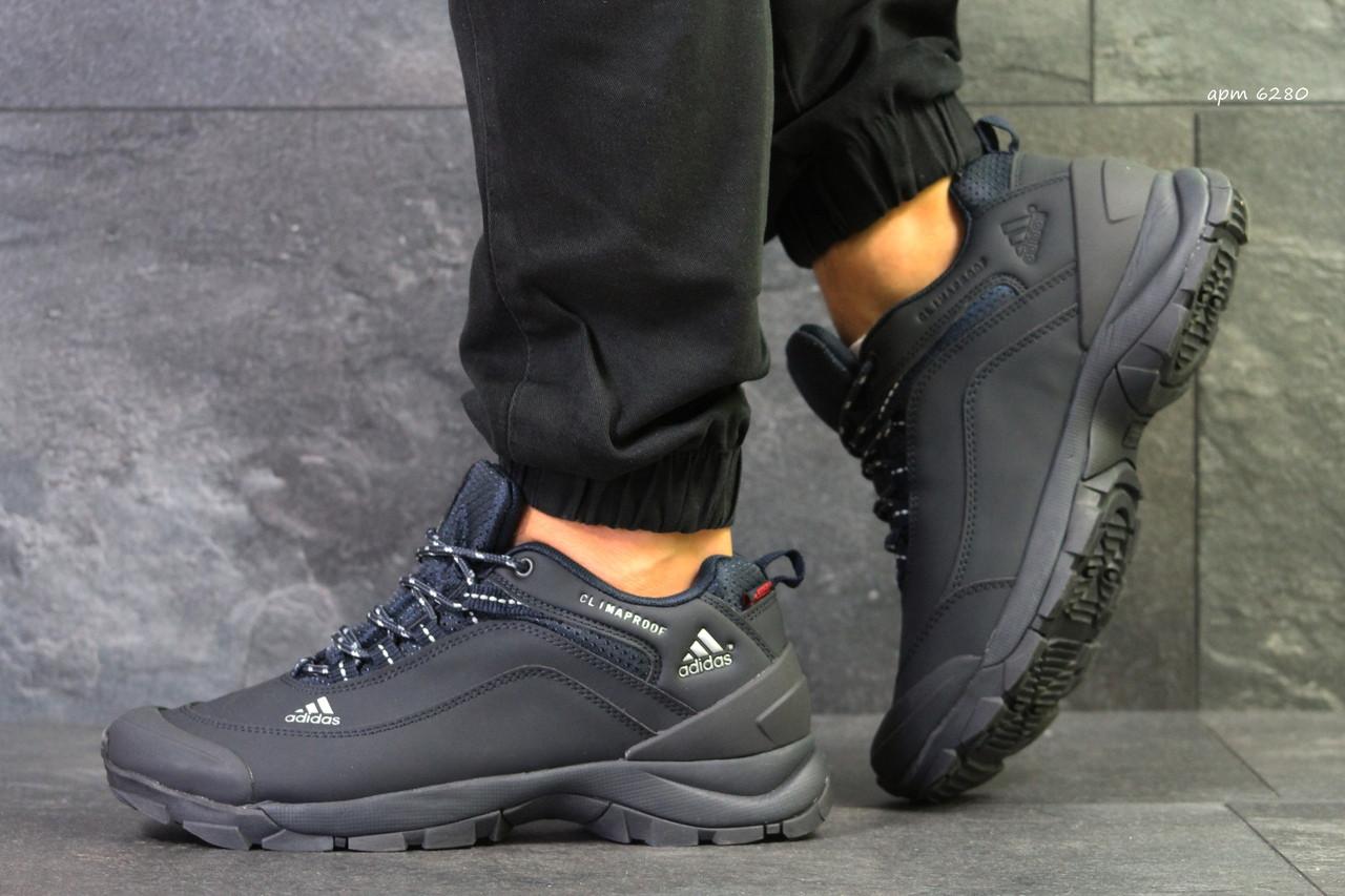 Кроссовки в стиле Adidas Climaproof (темно синие) термо кроссовки код товара 6280