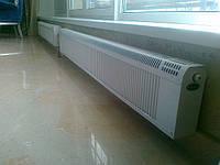 Радиатор медно-алюминиевый. Один из немногих,исполнен в габаритной высоте 200 мм. Идеален для низких подоконников. Монтаж, замена радиаторов любой сложности. Опыт есть!