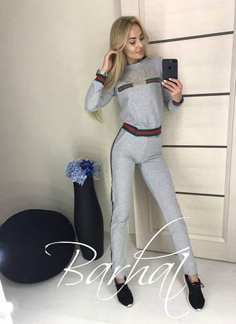 Спортивный костюм Gucci, фото 2