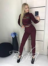 Спортивный костюм Gucci, фото 3