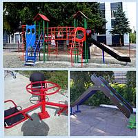 Детские игровые комплексы,качели,карусели и Игровые площадки