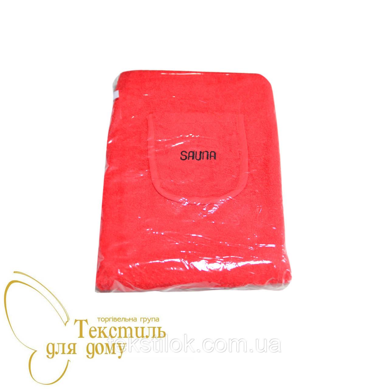 Парео для сауны женское + капюшон, 70*140, красный