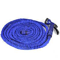 Поливочный садовый растягивающийся шланг Xhose 52 м. Magic Hose (Икс-Хоз) - синий, фото 1