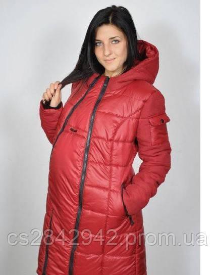 Плащ зимовий для вагітних черовний (Плащь зимний для беременных) PS червона  довша 5ead8f87e6e