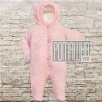 Вязанный человечек р. 62 с утеплителем, махровой подкладкой, ушками, капюшоном тёплый на выписку 4439 Розовый