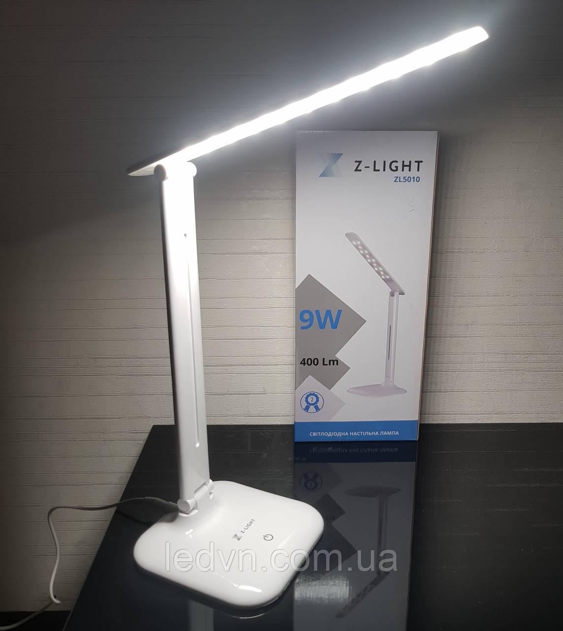 Настольная светодиодная лампа 9Watt сенсорная белая