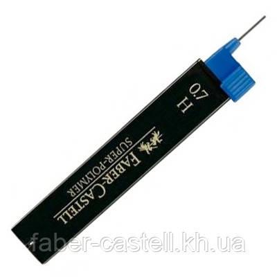 Грифель для механического карандаша Faber-Castell Super-Polymer Н (0,7 мм), 12 штук в пенале, 120711