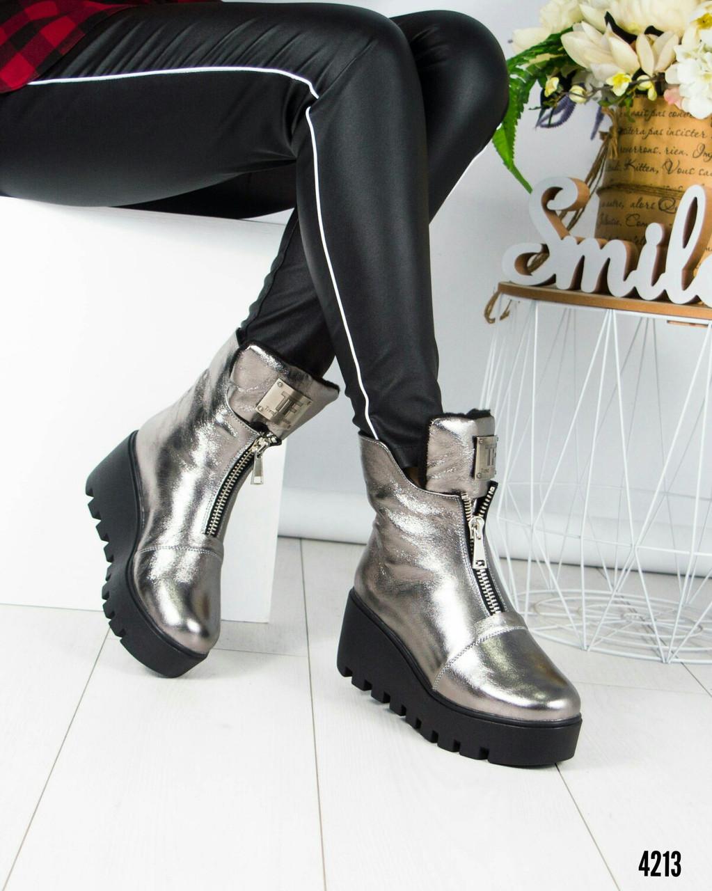 Зимние серебристые ботинки  Размер 39 (24.5 см)