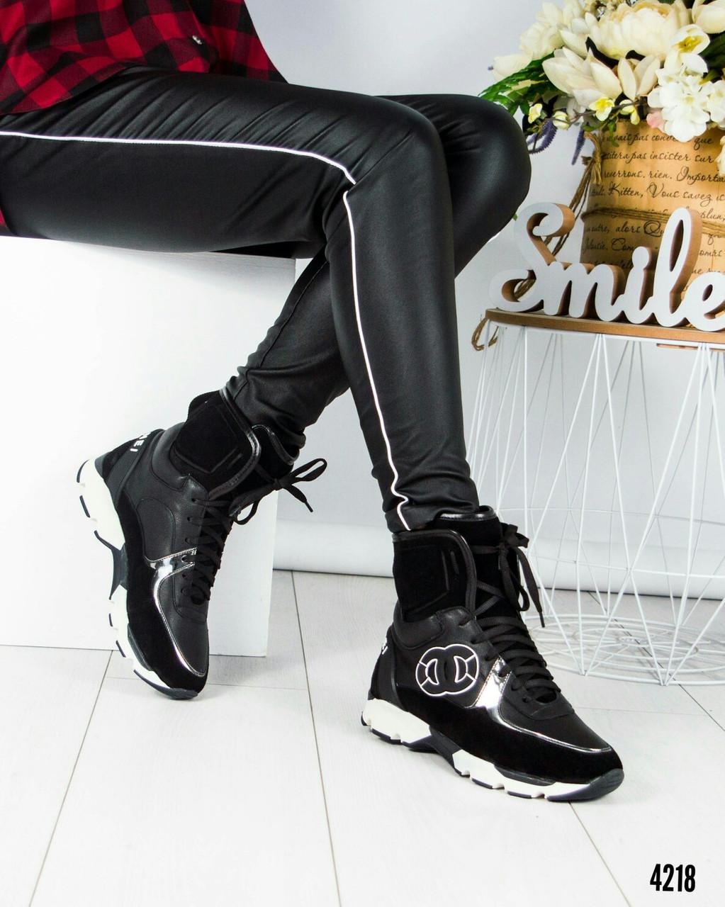 Зимние спортивные ботинки(люкс копия)