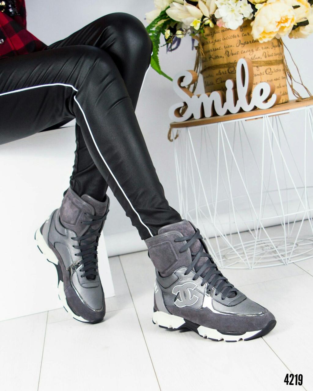 Зимние спортивные ботинки(люкс копия) Размер 38 40