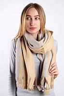 Качественный молодежный шарф в полоску