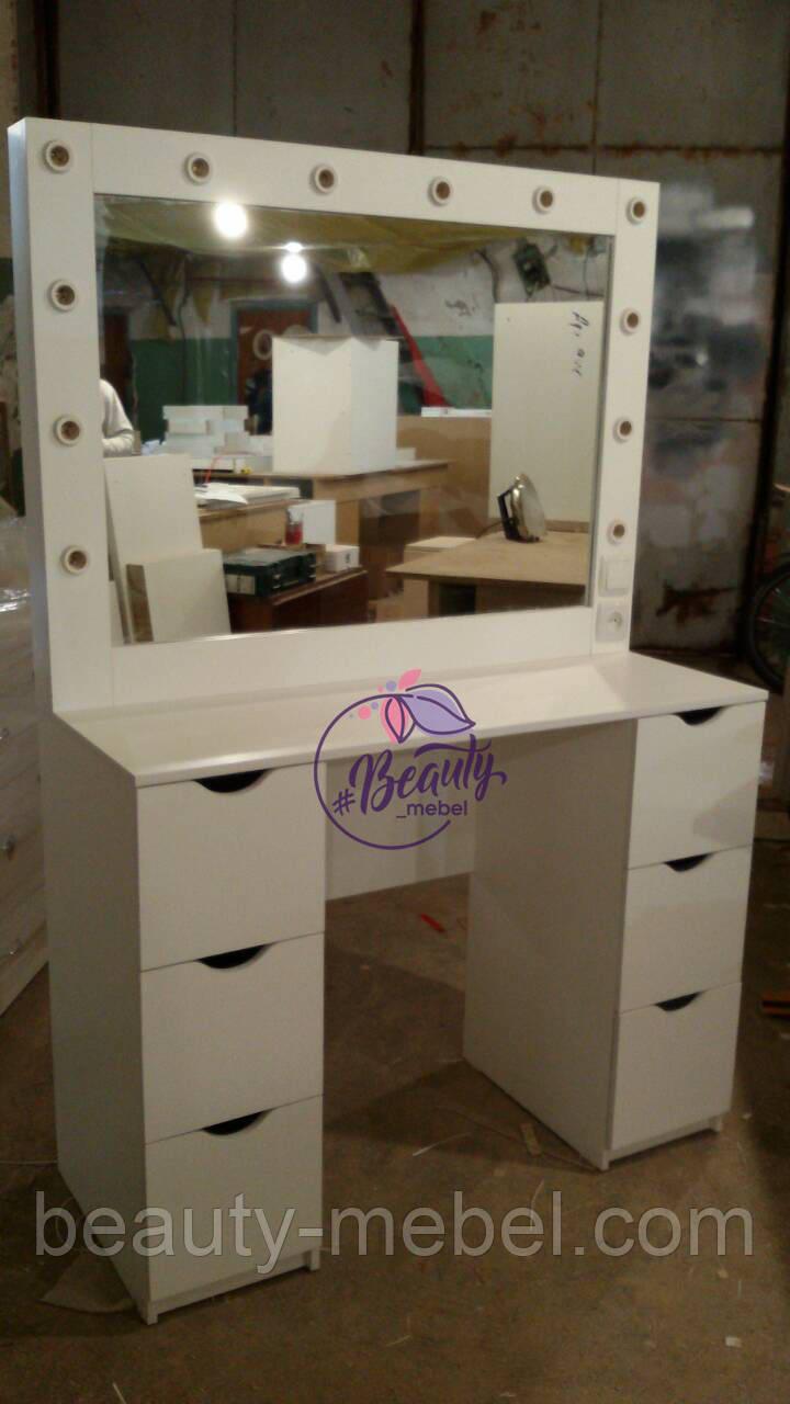 Гримерный стол с большим зеркалом, столик для макияжа с лампами