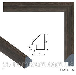 Багетная рама для картины 40 х 50 см PR1826-279-K Светло-коричневый