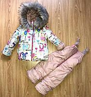 Комбинезон зимний для девочки 1-3 года мех под овчину, фото 1