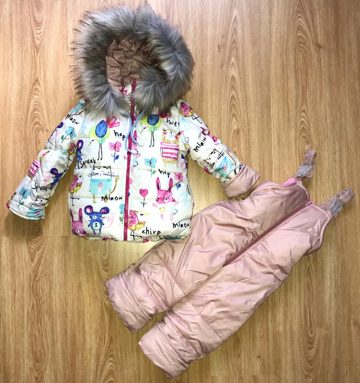 1bf182ed39ad Комбинезон зимний для девочки 1-3 года мех под овчину