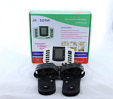 Тапочки массажные (набор для массажа) Digital Slipper JR-309A