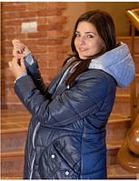 Куртка зимова для вагітних (Куртка зимняя для беременных) PS_синя
