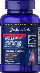 Puritan's Pride Glucosamine Chondroitin MSM Triple Strength with Vitamin D3, Для суставов и связок (80 таб.)