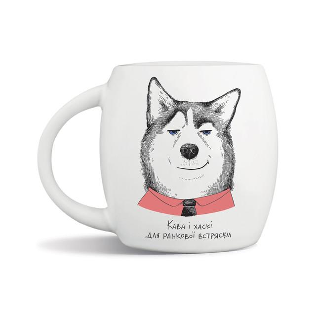 Чашка подарочная  Умный хаски