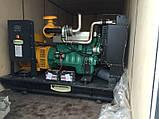 Дизельный генератор Universal Jenerator UND 35, фото 2