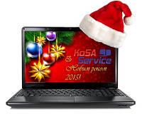 """Колектив компанії """"КоСА-Сервіс"""" Щиро вітає Вас з Новим роком та Різдвом Христовим!"""