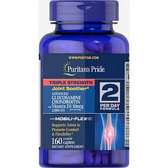 Puritan's Pride Glucosamine Chondroitin MSM Triple Strength with Vitamin D3, Для суглобів (160 таблеток.)