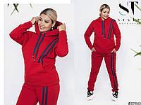 Спортивный  костюм женский теплый  Ильза