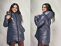 Куртка женская демисезонная  Плащевка на синтепоне Размер 50-52 54-56 58-60 В наличии 4 цвета, фото 1