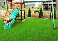 Искусcтвенная ландшафтная трава для детских площадок Sensa Verde