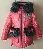 Зимняя куртка на девочку от 3-8 лет с мехом, фото 1
