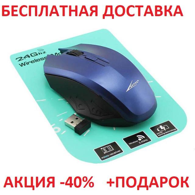 Мышь компьютерная беспроводная Blue Wireless Mouse A211/RF6380 Original size 1000 dpi color