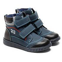 """Демисезонные ботинки на мальчика, синего цвета, на липучках ТМ """"Сказка"""", размер 21-25"""