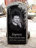 """Памятник """"Резная ветвь """""""