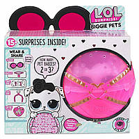 L.O.L. Surprise! Biggie Pet