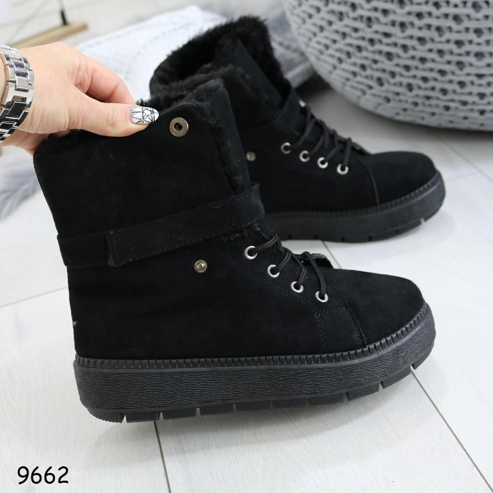 Ботинки зимние 9662 (SH)
