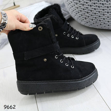 Ботинки зимние 9662 (SH), фото 2