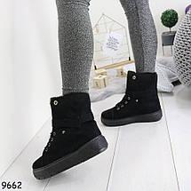 Ботинки зимние 9662 (SH), фото 3